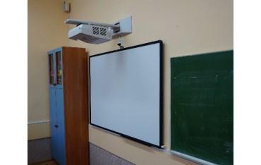 Zestaw ULTRA PANORAMA z projektorem ultrakrótkoogniskowym - aktywna tablica
