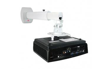 Uchwyt do projektora krótkoogniskowego Avtek WallMount Pro 1500